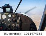ploiesti  romania   august 11 ... | Shutterstock . vector #1011474166
