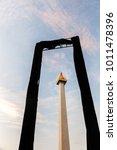 Small photo of National Monumen, Monas, Jakarta