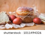 traditional orthodox easter...   Shutterstock . vector #1011494326