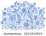 abstract floral watercolor... | Shutterstock . vector #1011514015