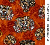 tigers seamless pattern ... | Shutterstock .eps vector #1011528436