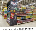 penang  malaysia   jan 17  2018 ... | Shutterstock . vector #1011552928