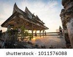 old pavilion in djittabhawan... | Shutterstock . vector #1011576088