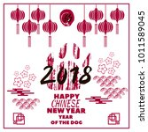 happy chinese new year  year of ... | Shutterstock .eps vector #1011589045