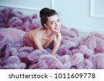 portrait of smiling woman with... | Shutterstock . vector #1011609778