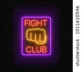 glowing neon fighting club sign ... | Shutterstock .eps vector #1011610546