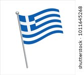 greece flag icon vector... | Shutterstock .eps vector #1011645268