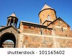 khor virap monastery in armenia. | Shutterstock . vector #101165602