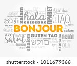 bonjour  hello greeting in... | Shutterstock . vector #1011679366