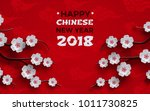2018 chinese new year banner ... | Shutterstock .eps vector #1011730825