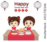 happy chinese new year with... | Shutterstock .eps vector #1011732166