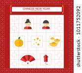 chinese new year | Shutterstock .eps vector #1011752092