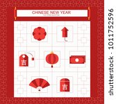 chinese new year | Shutterstock .eps vector #1011752596