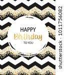 birthday greeting card design.... | Shutterstock .eps vector #1011756082