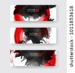 banners with abstract black ink ... | Shutterstock .eps vector #1011853618