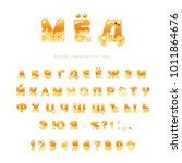 honey cyrillic font. glossy... | Shutterstock .eps vector #1011864676