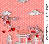 vector chinese new year paper... | Shutterstock .eps vector #1011931405
