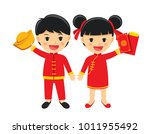 happy boy and girl in... | Shutterstock .eps vector #1011955492