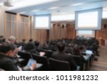 blur of business conference and ... | Shutterstock . vector #1011981232