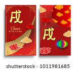 chinese new year 2018 vertical...   Shutterstock .eps vector #1011981685