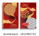 chinese new year 2018 vertical... | Shutterstock .eps vector #1011981712