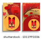 chinese new year 2018 vertical... | Shutterstock .eps vector #1011991036