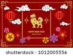 2018 chinese new year greeting... | Shutterstock .eps vector #1012005556