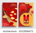 chinese new year 2018 vertical... | Shutterstock .eps vector #1012006672