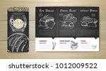 vintage chalk drawing bakery... | Shutterstock .eps vector #1012009522