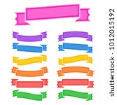 set of colored isolated banner... | Shutterstock .eps vector #1012015192