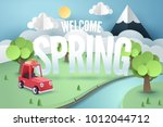 paper art of red car stop at a... | Shutterstock .eps vector #1012044712