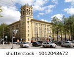 perm  russia   may 31  2017 ... | Shutterstock . vector #1012048672