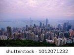 hongkong city business center... | Shutterstock . vector #1012071232