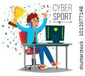cyber sport player vector.... | Shutterstock .eps vector #1012077148