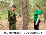 camera traps with infrared...   Shutterstock . vector #1012089835