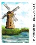watercolor hand drawn... | Shutterstock . vector #1012097155