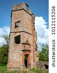 Small photo of Surviving tower fragment at the Madenburg castle ruin near Landau in der Pfalz, Germany.