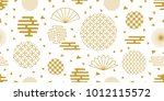 happy chinese new year... | Shutterstock .eps vector #1012115572