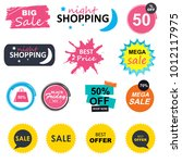 sale shopping banners. special... | Shutterstock . vector #1012117975