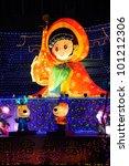 lukang  taiwan february 19 ...   Shutterstock . vector #101212306