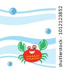 cute colorful happy crab vector | Shutterstock .eps vector #1012123852