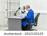zelenograd  russia   october 19 ... | Shutterstock . vector #1012133125