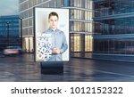 super fashion sale  billboard... | Shutterstock . vector #1012152322