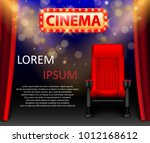 cinema show design with lights... | Shutterstock .eps vector #1012168612