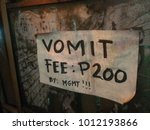 funny sign in manila | Shutterstock . vector #1012193866