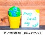 colorful plasticine globe in a...   Shutterstock . vector #1012199716