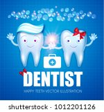 helthy teeth with toothpaste ... | Shutterstock .eps vector #1012201126