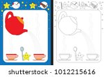 preschool worksheet for... | Shutterstock .eps vector #1012215616