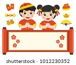 chinese boy and girl standing... | Shutterstock .eps vector #1012230352