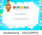 kids diploma or certificate...   Shutterstock .eps vector #1012239925